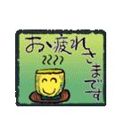 新しいアナタの一歩ヲ先取り応援!★REIWA!(個別スタンプ:10)