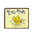 新しいアナタの一歩ヲ先取り応援!★REIWA!(個別スタンプ:11)