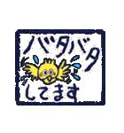 新しいアナタの一歩ヲ先取り応援!★REIWA!(個別スタンプ:12)