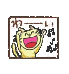 新しいアナタの一歩ヲ先取り応援!★REIWA!(個別スタンプ:13)