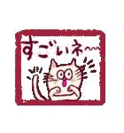 新しいアナタの一歩ヲ先取り応援!★REIWA!(個別スタンプ:14)