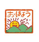 新しいアナタの一歩ヲ先取り応援!★REIWA!(個別スタンプ:15)
