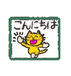 新しいアナタの一歩ヲ先取り応援!★REIWA!(個別スタンプ:16)