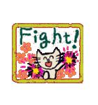 新しいアナタの一歩ヲ先取り応援!★REIWA!(個別スタンプ:19)