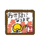 新しいアナタの一歩ヲ先取り応援!★REIWA!(個別スタンプ:20)