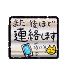 新しいアナタの一歩ヲ先取り応援!★REIWA!(個別スタンプ:21)
