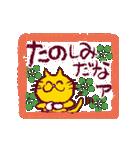 新しいアナタの一歩ヲ先取り応援!★REIWA!(個別スタンプ:22)