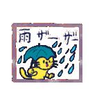 新しいアナタの一歩ヲ先取り応援!★REIWA!(個別スタンプ:24)