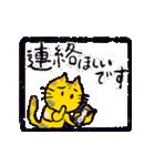 新しいアナタの一歩ヲ先取り応援!★REIWA!(個別スタンプ:25)