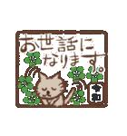 新しいアナタの一歩ヲ先取り応援!★REIWA!(個別スタンプ:26)