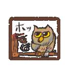 新しいアナタの一歩ヲ先取り応援!★REIWA!(個別スタンプ:27)