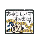 新しいアナタの一歩ヲ先取り応援!★REIWA!(個別スタンプ:28)
