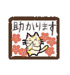 新しいアナタの一歩ヲ先取り応援!★REIWA!(個別スタンプ:29)