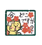 新しいアナタの一歩ヲ先取り応援!★REIWA!(個別スタンプ:30)