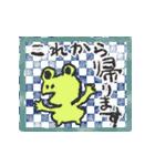 新しいアナタの一歩ヲ先取り応援!★REIWA!(個別スタンプ:31)
