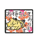 新しいアナタの一歩ヲ先取り応援!★REIWA!(個別スタンプ:32)