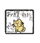 新しいアナタの一歩ヲ先取り応援!★REIWA!(個別スタンプ:33)