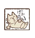 新しいアナタの一歩ヲ先取り応援!★REIWA!(個別スタンプ:34)