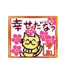 新しいアナタの一歩ヲ先取り応援!★REIWA!(個別スタンプ:35)