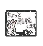 新しいアナタの一歩ヲ先取り応援!★REIWA!(個別スタンプ:38)