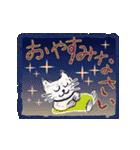 新しいアナタの一歩ヲ先取り応援!★REIWA!(個別スタンプ:39)