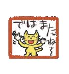 新しいアナタの一歩ヲ先取り応援!★REIWA!(個別スタンプ:40)
