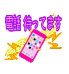 『可愛い』が大好き❤️〜敬語スタンプ〜