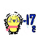 ひよ子の日常*冬*気温(個別スタンプ:18)