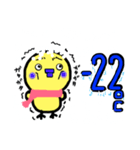 ひよ子の日常*冬*気温(個別スタンプ:23)