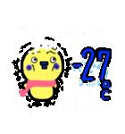 ひよ子の日常*冬*気温(個別スタンプ:28)
