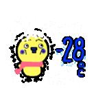 ひよ子の日常*冬*気温(個別スタンプ:29)