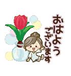 ナチュラルガール♥【やさしい敬語】(個別スタンプ:01)