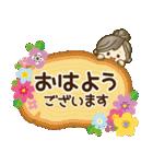 ナチュラルガール♥【やさしい敬語】(個別スタンプ:02)