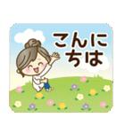 ナチュラルガール♥【やさしい敬語】(個別スタンプ:03)