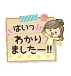 ナチュラルガール♥【やさしい敬語】(個別スタンプ:07)