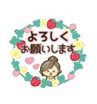 ナチュラルガール♥【やさしい敬語】(個別スタンプ:08)