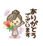 ナチュラルガール♥【やさしい敬語】(個別スタンプ:09)
