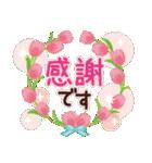 ナチュラルガール♥【やさしい敬語】(個別スタンプ:10)