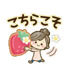 ナチュラルガール♥【やさしい敬語】(個別スタンプ:16)