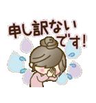 ナチュラルガール♥【やさしい敬語】(個別スタンプ:19)
