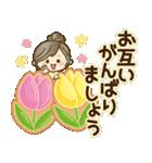 ナチュラルガール♥【やさしい敬語】(個別スタンプ:23)