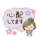 ナチュラルガール♥【やさしい敬語】(個別スタンプ:28)