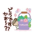 ナチュラルガール♥【やさしい敬語】(個別スタンプ:30)