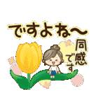 ナチュラルガール♥【やさしい敬語】(個別スタンプ:31)