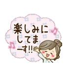 ナチュラルガール♥【やさしい敬語】(個別スタンプ:35)