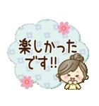 ナチュラルガール♥【やさしい敬語】(個別スタンプ:36)