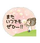 ナチュラルガール♥【やさしい敬語】(個別スタンプ:38)