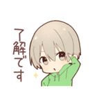 敬語男子-ミニver.-(個別スタンプ:01)