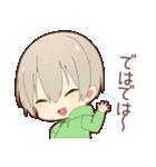 敬語男子-ミニver.-(個別スタンプ:02)
