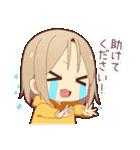 敬語男子-ミニver.-(個別スタンプ:4)